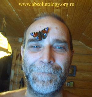 http://www.absolutology.org.ru/ilia/beliaev.jpg
